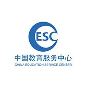 中國教育煙臺芝罘分公司