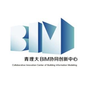 青理工BIM協同創新煙臺中心