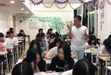 廣州番禺藝考培訓