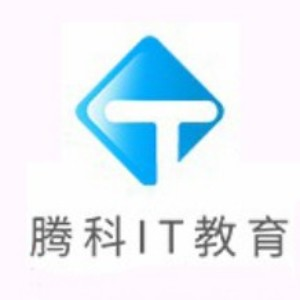 深圳騰科IT教育