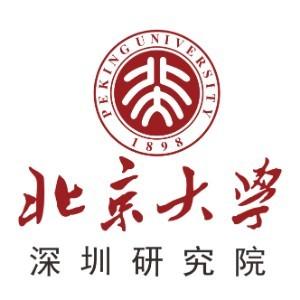 北京大學深圳研究院